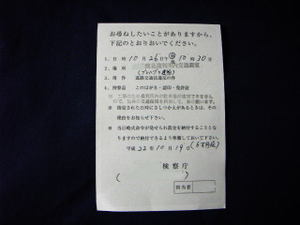 20101021_105109_0002a