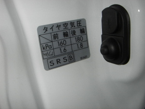20101210_164650_0002