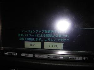 20110405_181503_0005