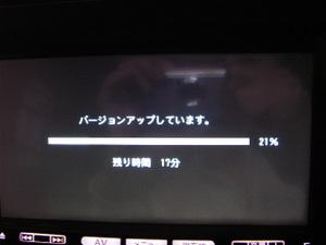 20110405_182154_0001