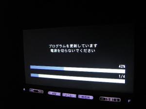 20110405_190828_0004