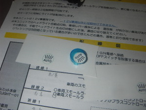 20110517_133952_0003