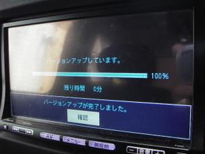 20110714_125652_0003