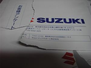 201305152